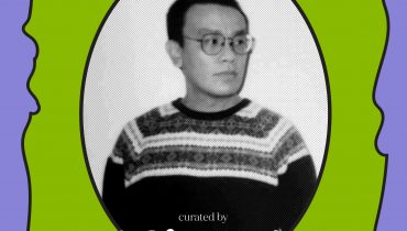 Public Culture Plays 001: Merdi Simanjuntak