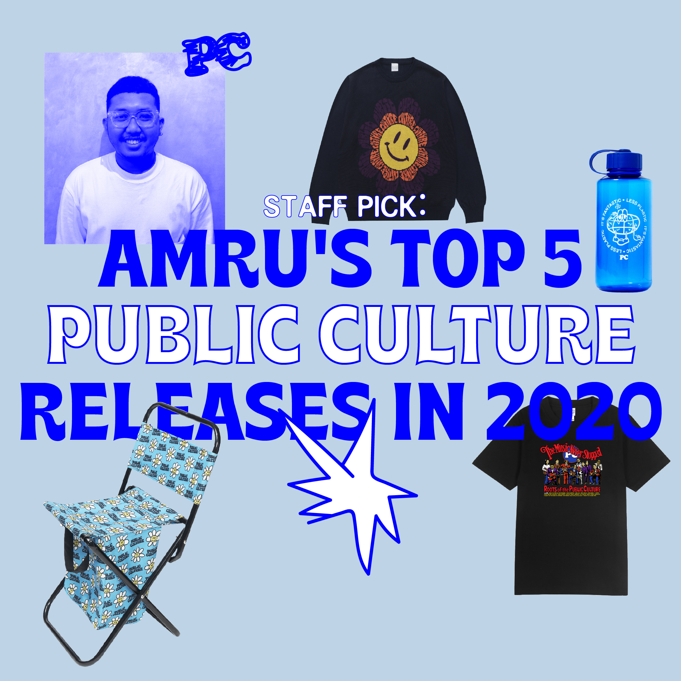 STAFF PICKS: Amru's Top 5 2020 Public Culture Releases